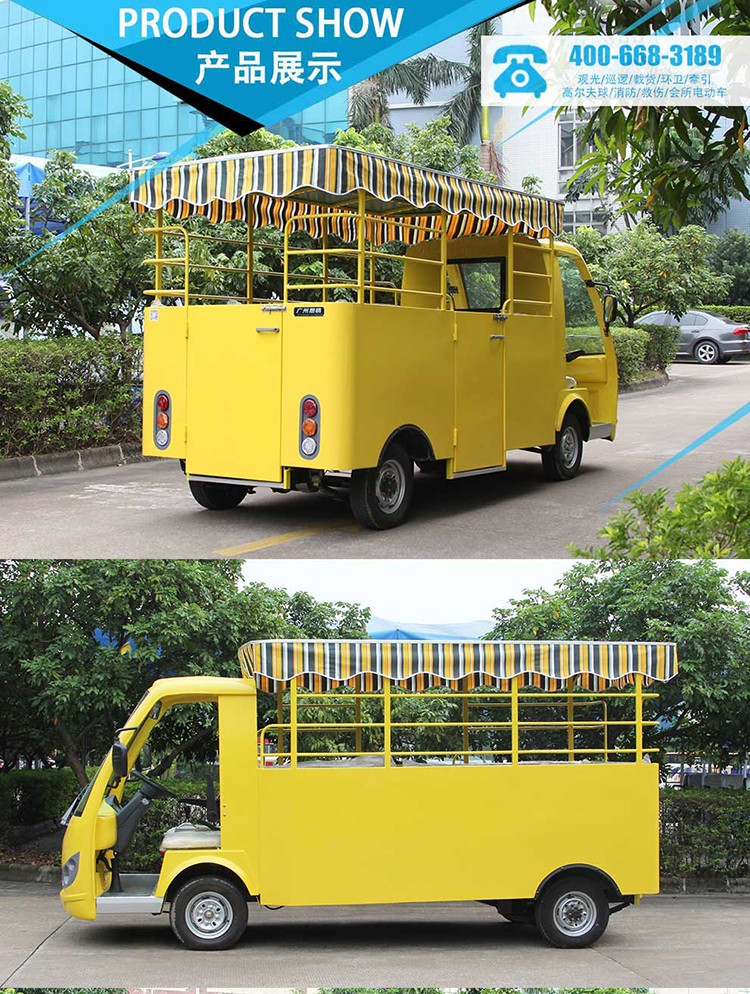 LQY151A电动便民公交车